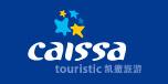 凯撒旅游网